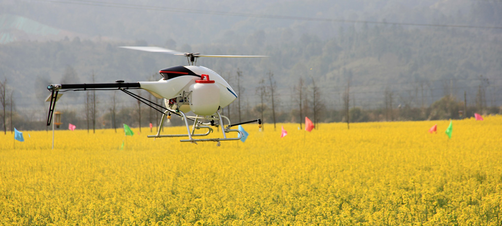 Mercury, the unmanned aerial sprayer by Hanhe Aviation